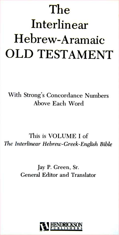 Jp Green Interlinear Bible Pdf
