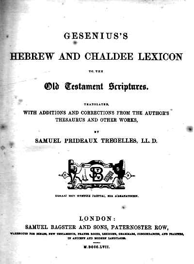 theological dictionary of the old and new testements