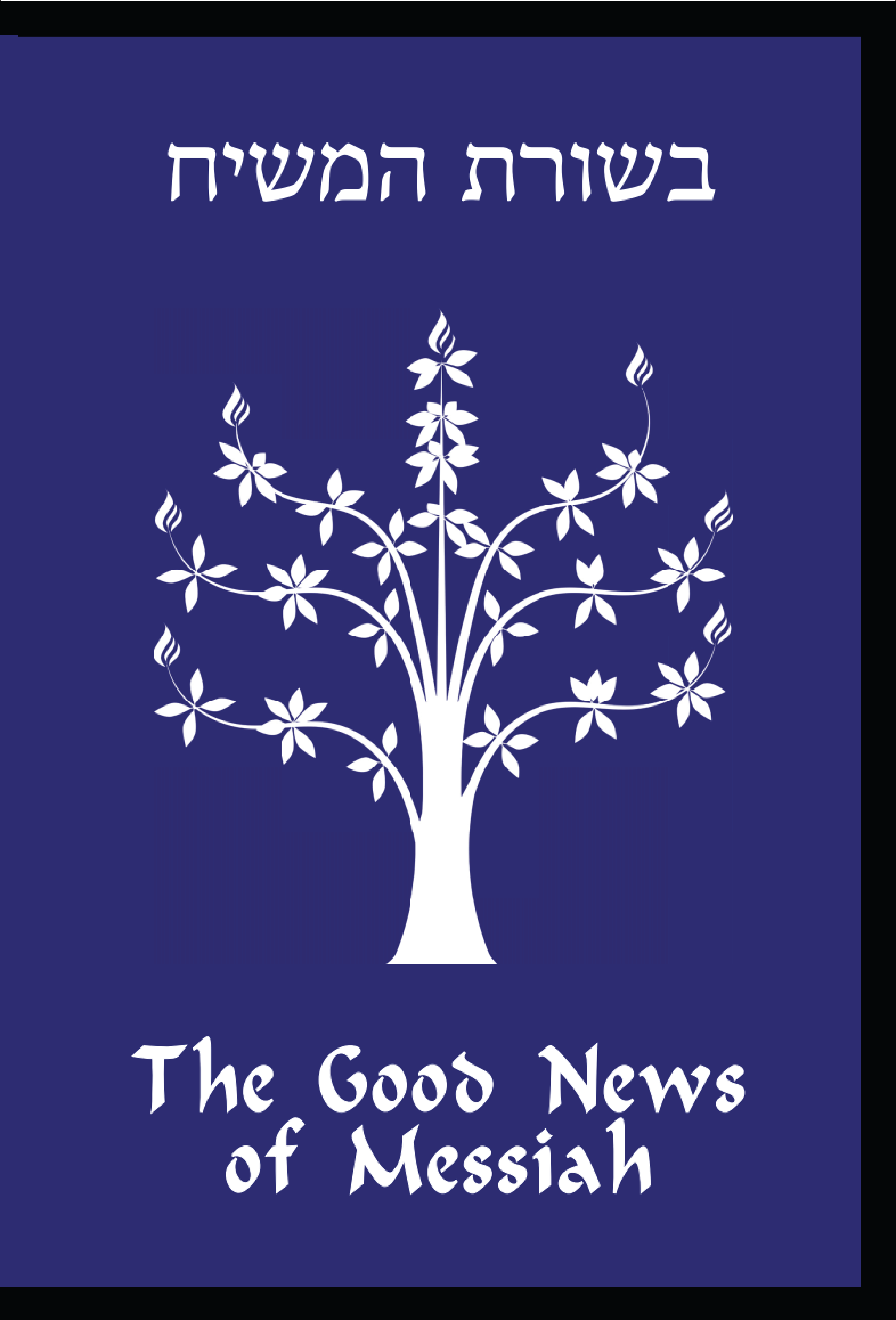 [Cover of The Good News Of Messiah]